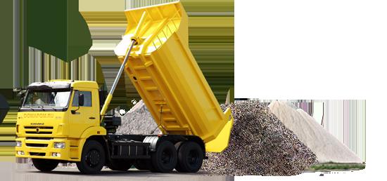 Доставка сыпучих грузов в Северске и Томске. Купить песок, гравий, щебень. Привлекательные цены, индивидуальный подход.